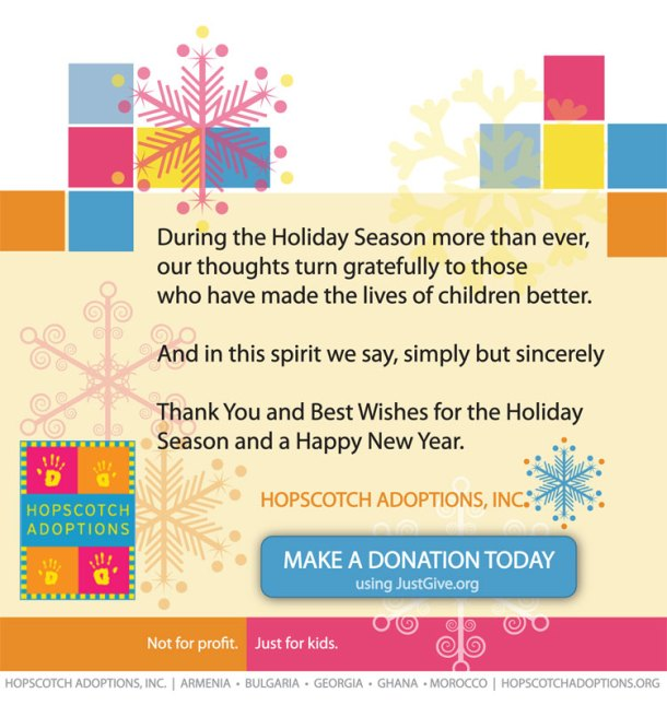 Hopscotch Holiday Card